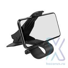 <b>Держатель Hoco CA50 In-car</b> dashboard phone оптом по цене 203 ...