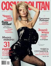 <b>Cosmopolitan</b> №9 <b>сентябрь 2020</b> читать журнал онлайн бесплатно