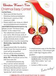 christian womens magazine christian women s voice magazine christmas essay contest