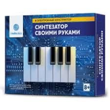 Набор <b>INTELLECTICO Синтезатор своими</b> руками - купить по ...