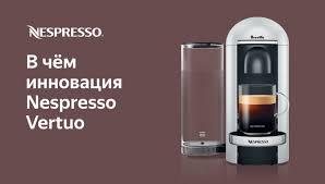 Капсулы для кофемашин — купить на Яндекс.Маркете