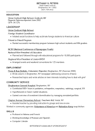 high school resume high school