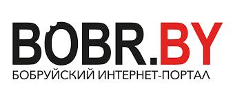 Бобруйск - Объявления - продам (отдам) - телефоны мобильные ...