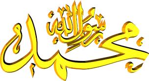 تواقيع للصلاة على النبي هيا ادخلوا Images?q=tbn:ANd9GcTdz1cajKI0aO2LP3oAAGPLD-8ccBn_3N_hoGgFOGdgLgFYve2MRw