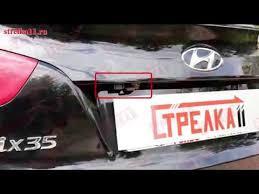 """<b>Защита камеры заднего вида</b> - в интернет-магазине """"За рулем"""" с ..."""