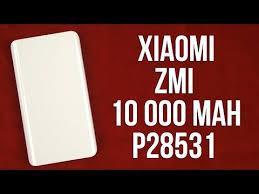 Купить Портативное <b>зарядное устройство Xiaomi ZMI</b> Power ...