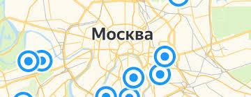 «<b>Заклепочник</b> Sata 90501» — Результаты поиска — Яндекс.Маркет