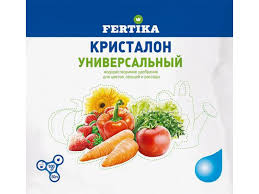 <b>Удобрение</b> комплексное <b>FERTIKA Кристалон для</b> овощных и ...