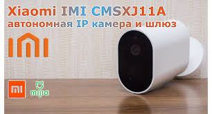 <b>Xiaomi Mijia</b> IMI CMSXJ11A: автономная внешняя <b>IP</b>-<b>камера</b> ...