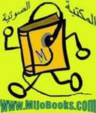 MijoBooks