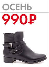 Женская > Каталог - Фабрика обуви / <b>FOXX</b>