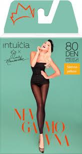 Леггинсы Intuicia Nevgamovna 80 Den 3 <b>р</b> Sienna <b>Yellow</b>