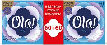 <b>Прокладки</b> ежедневные <b>Ola</b>! <b>Silk Sense</b> Daily, 60 шт х 2 упаковки ...