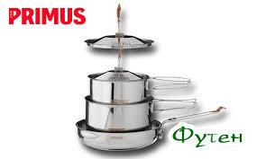 Купить <b>Набор посуды Primus CAMPFIRE</b> COOKSET S/S - Small со ...