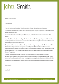 Cv Letter  cv cover letter template uk   template  cover letter