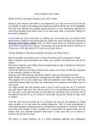 Online Cover Letter Template  resume cover letter sample for job     happytom co