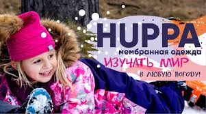<b>HUPPA</b> - каталог 2019-2020 в интернет магазине WildBerries.ru