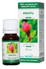 <b>Аспера эфирное масло Имбирь</b> — купить по выгодной цене на ...