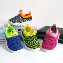 Child <b>Woven</b> Shoe