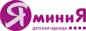 """Магазины <b>детской одежды</b> и <b>детской</b> обуви в Челябинске """"Я ..."""