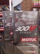 <b>Моторное масло Motul</b> купить во Владивостоке! Цены