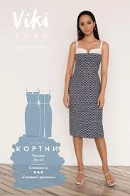 Платье Тельма - Vikisews