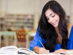 Accredited Mandarin <b>Chinese</b> language for <b>adults</b>, students and ...