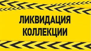 Товары Одежда Кроссовки Минск-HOOD – 308 товаров | ВКонтакте