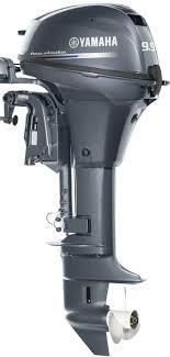 9.9-8 HP <b>Portable</b> Outboard Motors | Yamaha Outboards