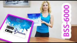 <b>Напольные весы</b> с bluetooth. Приложение под Android и iOS ...