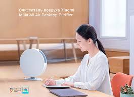 Xiaomi <b>Mijia Desktop Air</b> Purifier [<b>AC</b>-<b>M9</b>-<b>SC</b>] For Just $148.99