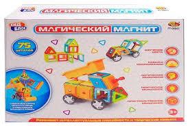 <b>Магнитный конструктор ABtoys Магический</b> магнит PT-00843 ...