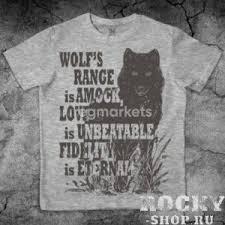 Футболки Wolf в Уфе (2000 товаров) 🥇