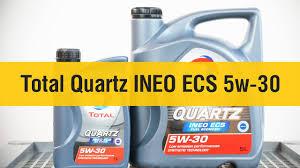 Total Quartz Ineo ECS 5w-30 - видеообзор от автосервиса Oiler ...