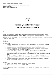 senior qs almabani general contractors ksa