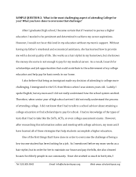 college essay examples about yourself