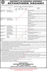 university of sargodha jobs uos application form university of sargodha jobs 2017 uos application form teaching faculty others ucet latest