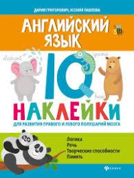 "<b>Издательство</b> ""<b>Феникс</b>"" | My-shop.ru"