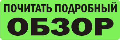 <b>Антенна Optim VHF</b>/<b>UHF</b>-<b>1</b> - купить на radiosila.ru - купить на ...