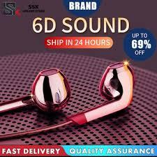 <b>HOCO M53</b> 6D MIC DJ HIFI Extra Bass Corded Earphone For ...