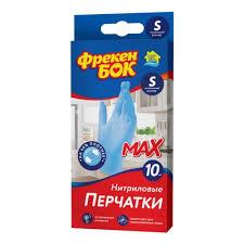 <b>Перчатки нитриловые Фрекен БОК</b>, в коробке S10шт/уп-5пар ...
