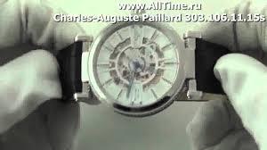 <b>Мужские часы Charles</b>-Auguste Paillard 303.106.11.15S - YouTube