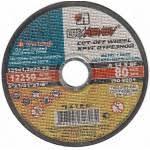 Пильные и <b>алмазные диски</b> купить в Иркутске - Интернет ...