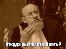 Главарь российской ОПГ, на счету которой 7 убийств, задержан в Киеве - Цензор.НЕТ 1077