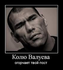 На 59-м округе на Донетчине продолжается противостояние ставленника Ахметова и замкомбата Добровольческого украинского корпуса - Цензор.НЕТ 6354