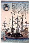 <b>Japanese Prints: The</b> Dutch in Nagasaki