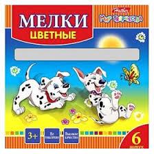 <b>Мелки</b> и пастель <b>Carioca</b> – купить в Москве в Дочки-Сыночки