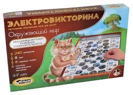 <b>Настольная игра Десятое</b> королевство Электровикторина ...