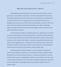 why i want to be a nurse essay i want to be a nurse essay Why  why i want to be a nurse essay i want to be a nurse essay Why
