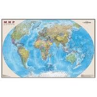 <b>DMB Политическая карта Мира</b> 1:25 (3) — Карты — купить по ...